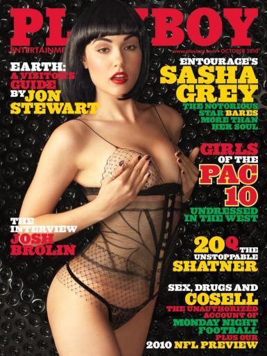 sasha grey first porn video